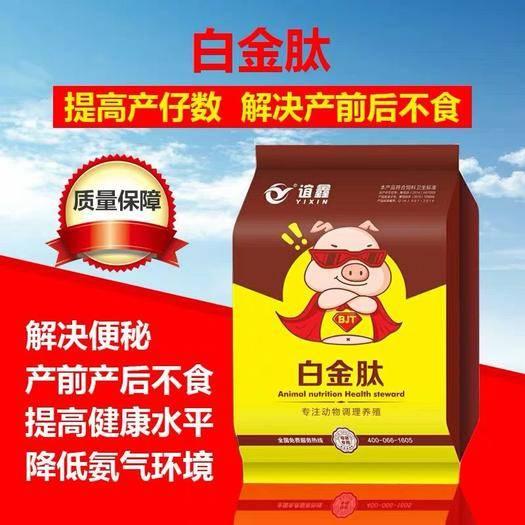 郑州金水区糠麸饲料 母猪专用 提高产仔率 解决产前产后不食 改善母乳品质