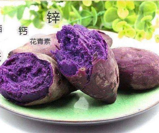 南寧 秒殺 :現挖紫薯新鮮帶箱10斤包郵香蜜甜薯農家板栗地瓜當季