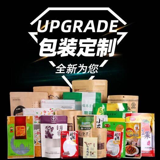 成都包裝袋定制 專業定制,免費設計