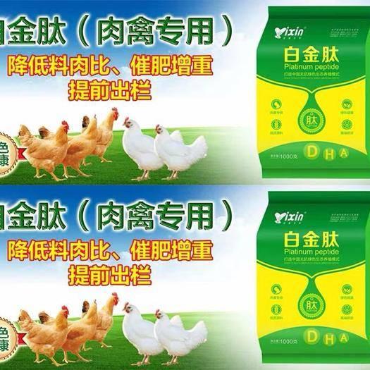 郑州金水区糠麸饲料 肉禽专用 提前3-5天出栏 提高饲料利用率 调理肠道 见效快