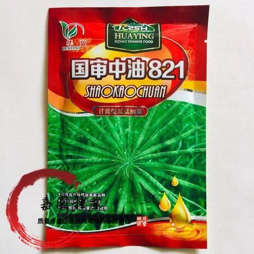 成都 國審中油821油菜籽種子包郵