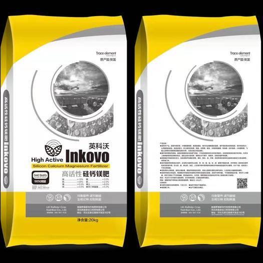石家庄鹿泉区钙镁磷肥 高活性硅钙镁肥 中微量元素水溶肥 钙镁肥