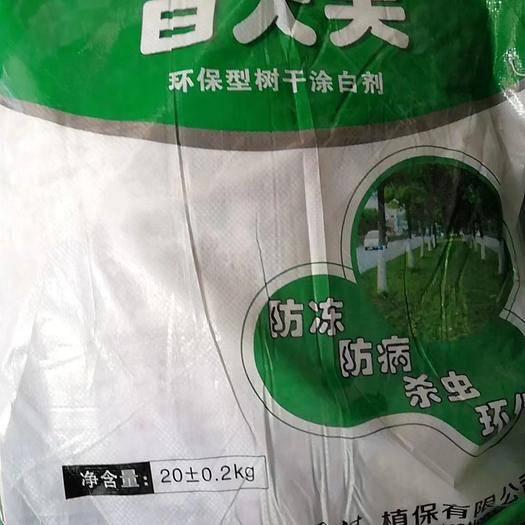 陕西省西安市新城区植物缺素防治 涂白