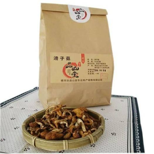 黑龙江省大兴安岭地区塔河县 滑子蘑干货土特产小鸡炖蘑菇干净无根滑子菇爽滑脆嫩250克
