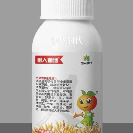 亳州譙城區小麥種子 懶人鋤地小麥田除草劑
