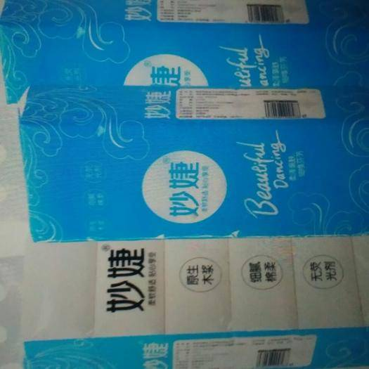安徽省安庆市岳西县包装纸 商超专供超值装一提12卷500g卫生纸淘客接卓活动