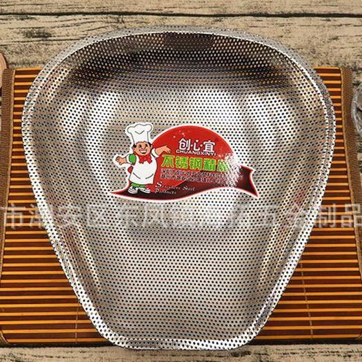 广东省潮州市湘桥区 厂家专业生产密孔多用簸箕沥水多用筲箕