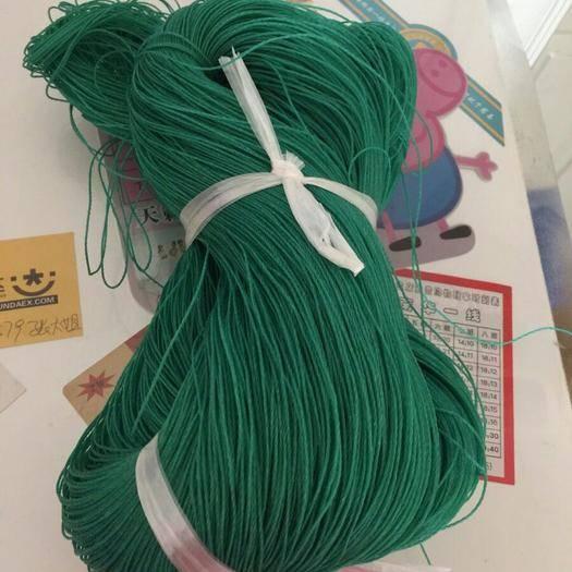 四川省雅安市雨城区塑料绳 绿色尼龙绳