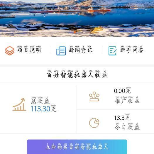 河南省开封市兰考县农业无人机