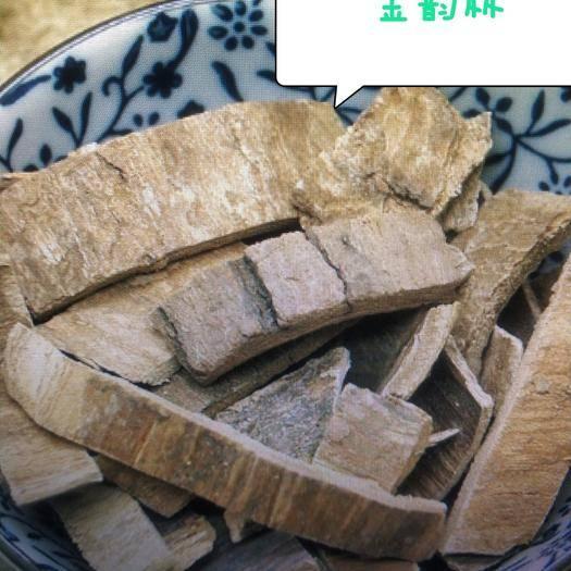 安國市梓白皮 冷背品種 產地貨源 平價直銷代打粉 包郵 袋裝