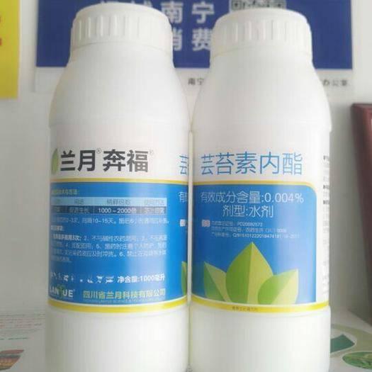 南宁 芸苔素内酯—兰月大厂正品,促进花芽分化,保花保果,叶面油绿