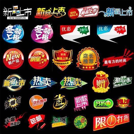 广西壮族自治区南宁市兴宁区标签定制 专业定制各种标签