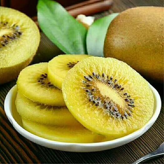 安徽省六安市裕安区 酸甜刚刚好的黄心猕猴桃