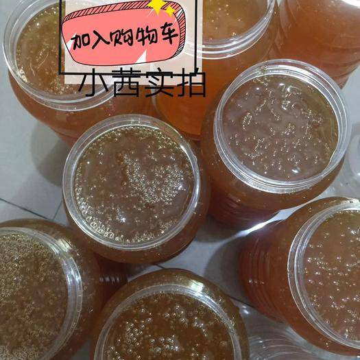 陕西省宝鸡市凤县 蜂蜜