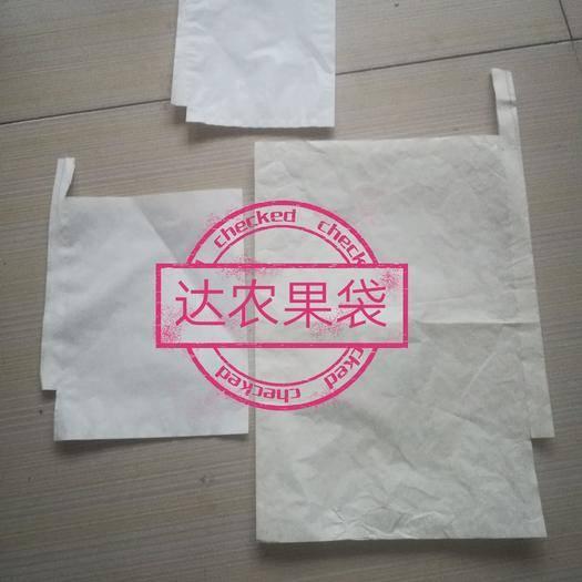 河北省石家庄市赵县石榴套袋 石榴袋,套袋,果袋