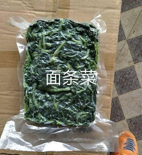 河北省邯郸市大名县面条菜