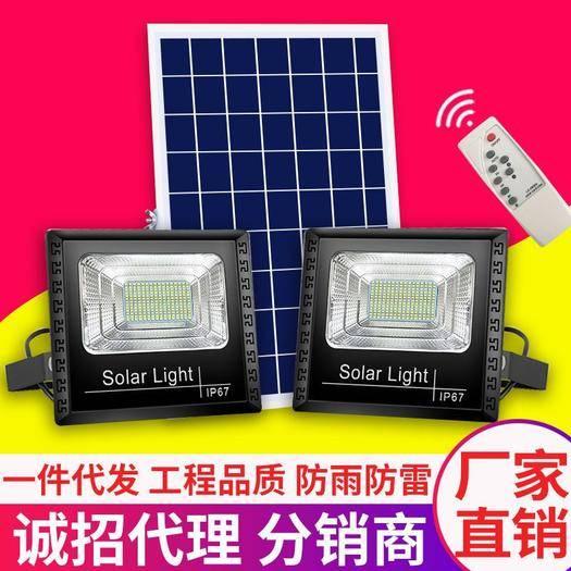 广东省中山市中山市 家用一拖二太阳能灯遥控光控户外庭院室内壁灯路灯