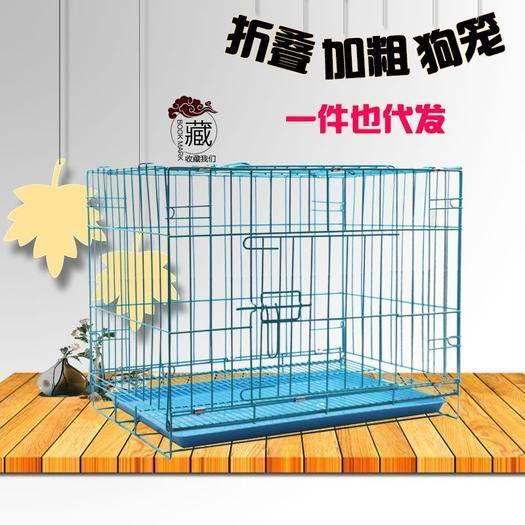 河北省唐山市丰润区 狗笼宠物折叠狗笼子兔笼子泰迪比熊狗窝小中型鸡笼猪笼鸽子笼