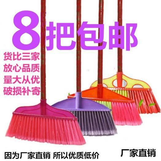 广东省广州市南沙区 扫把硬毛塑料扫把家用环卫扫 户外扫帚头批发学校工厂扫把免运费