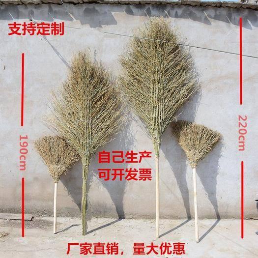 河北省石家庄市元氏县 扫马路户外扫把竹子环卫加工加厚扫把扫帚