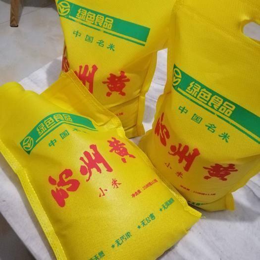 沁县沁州黄小米 农大大 正宗山西沁县沁州黄2019年新米,黏稠好喝,山地米