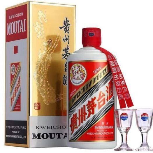 贵州省安顺市平坝区茅台红二号 喝过的客户都叫好,