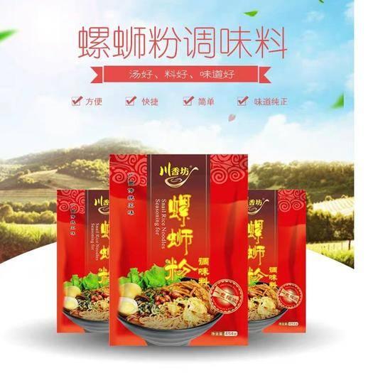 广西壮族自治区柳州市柳南区 螺蛳粉汤料供应、老友粉汤料供应、羊肉粉汤料供应