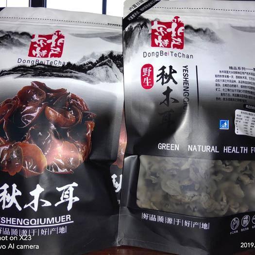 哈爾濱尚志市黑木耳 餐飲,麻辣燙使用性價比高