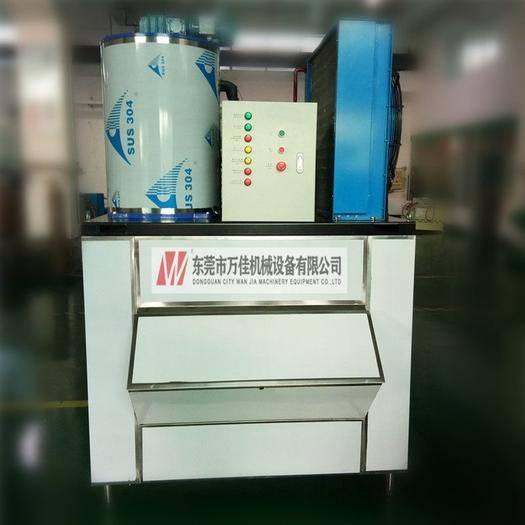 东莞市 全进口配置高端制冰机工厂直销