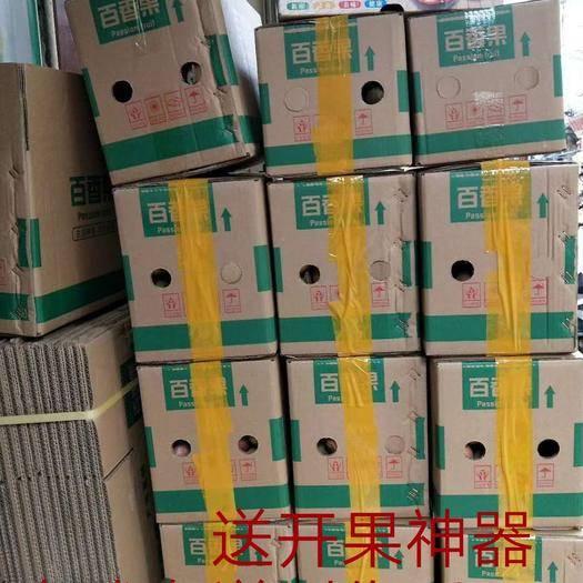 云南省楚雄彝族自治州永仁县 新鲜百香果包邮,新鲜的发,产地热带水果