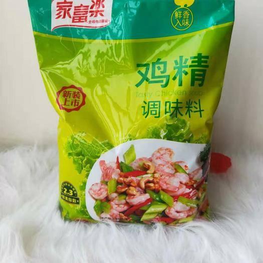 天津河東雞精 廠家直發商用900克裝雞粉雞汁全國包郵_太太樂家家樂品質