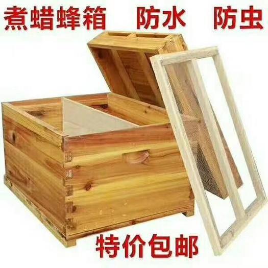 许昌长葛市活框蜂箱 蜂箱,中蜂意蜂养蜂工具,杉木煮蜡蜂箱,标准十框