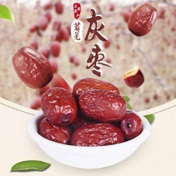 24小时发货年新货上市  新疆若羌红枣1级  大量供货中