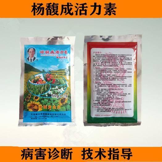 潍坊植物*力素 杨馥成*力素 微量元素叶面肥 双向调控 控旺增产 调节生长