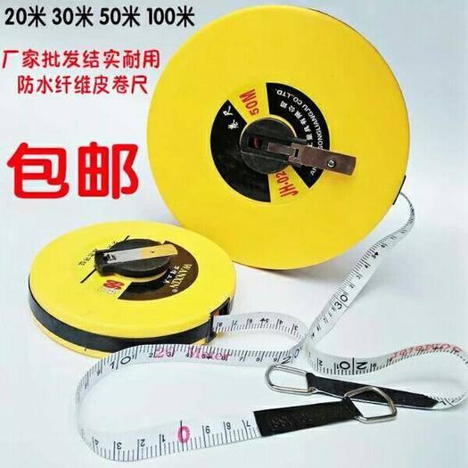 溫州樂清市測距儀 包郵皮尺100米50米30米 20米卷尺10米 軟尺布尺