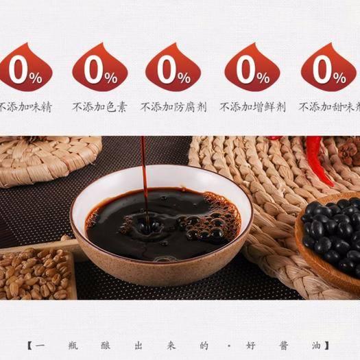 聊城東昌府區 原釀醬油,還原食物本來的味道