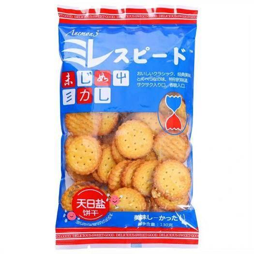長沙岳麓區 網紅薇婭推薦零食 ANEMON3琦兒同款日式天日鹽餅干小圓餅