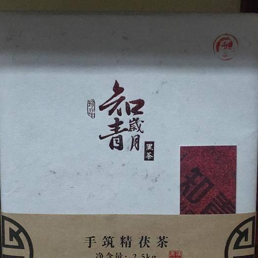 河北省秦皇岛市卢龙县 精品黑茶一濂溪六洞黑茶