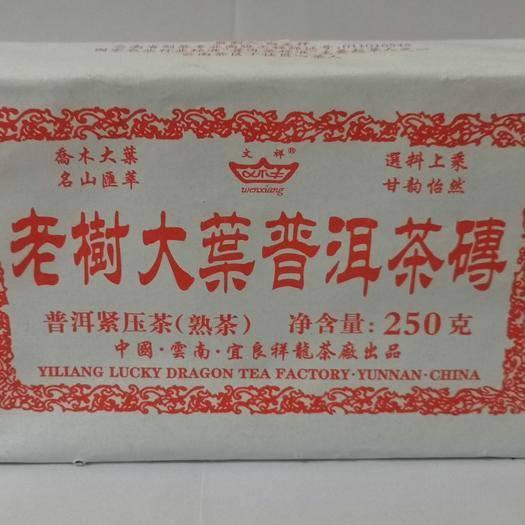云南省昆明市宜良县 2013轻发酵老树大叶普洱茶磚