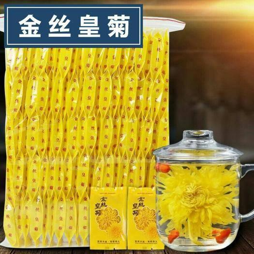 安徽省亳州市谯城区金丝皇菊花茶 2019新货金丝皇菊一朵一杯 自家包的一首货源50朵/袋现货