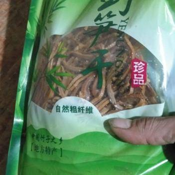 竹笋,笋丝,干笋丝1斤一包500克