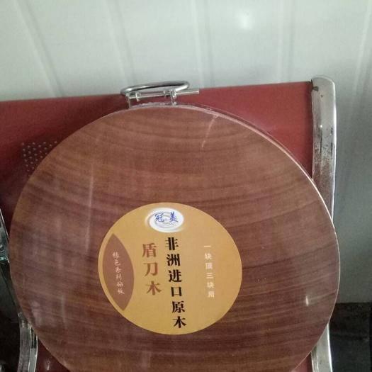 湖南省湘潭市湘潭县 绿色环保高品质进口实木砧板