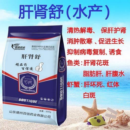 河南省郑州市金水区水产养殖饲料 水产专用保肝护肾产品!