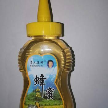质量保假一赔十自产纯蜂蜜480g/瓶塑料瓶包装方便携带