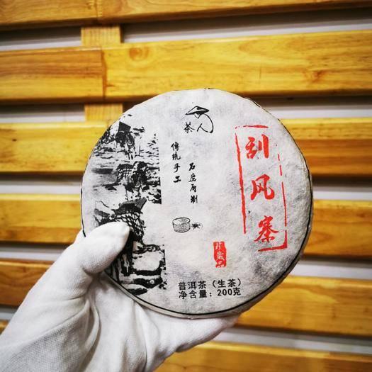 云南省西双版纳傣族自治州景洪市普洱饼茶 源头供货