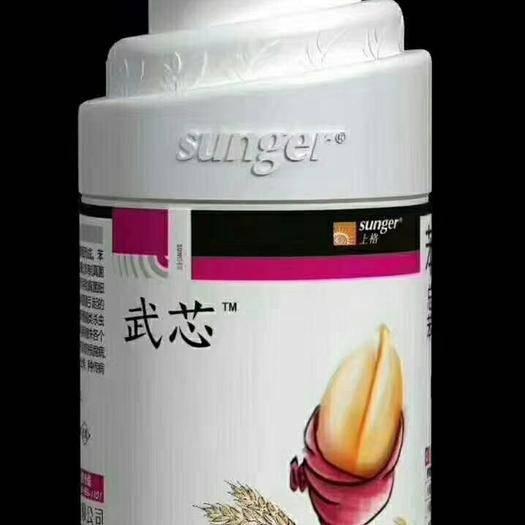 亳州譙城區小麥種子 小麥拌種劑  武芯 可拌種60斤