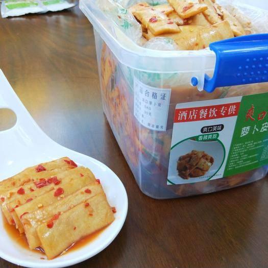 湖南省长沙市雨花区腌萝卜 香辣脆萝卜皮
