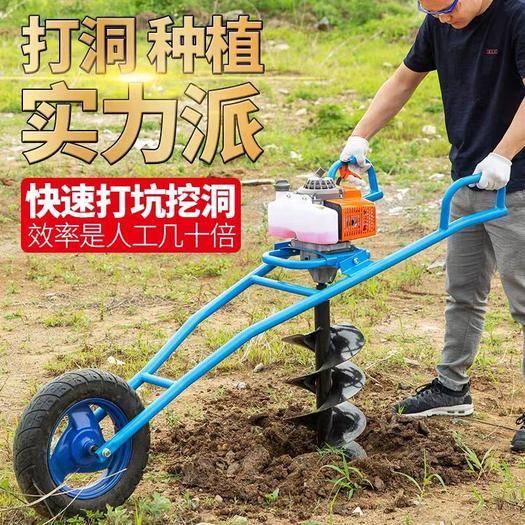 聊城东阿县地钻机 挖坑机植树机打孔,148型手推车地钻,省油加大变速箱