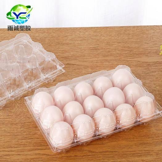 青海省海北藏族自治州门源回族自治县 大草原散养土鸡蛋