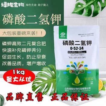 磷酸二氢钾 促进生根壮苗 防止早衰膨果增甜 厂家直销 假一赔十